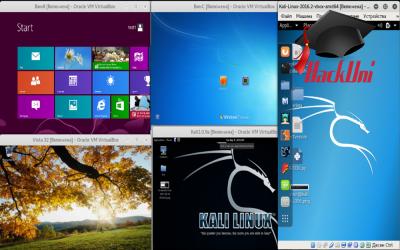 Виртуализация и Kali Linux за Начинаещи